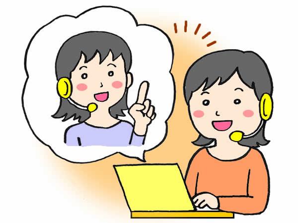 Skypeによる相談サポート