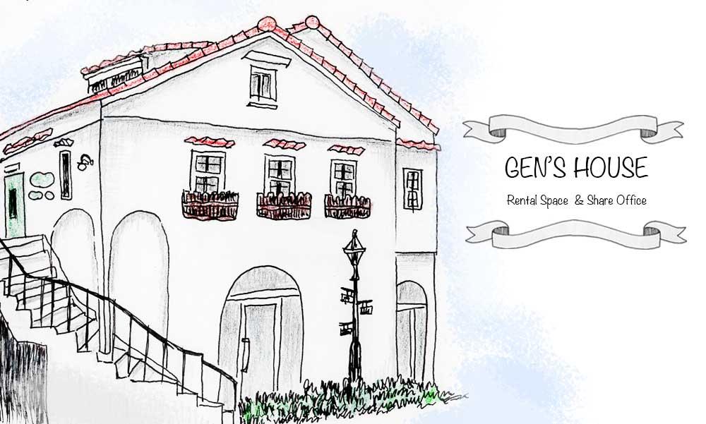 ゲンズハウス