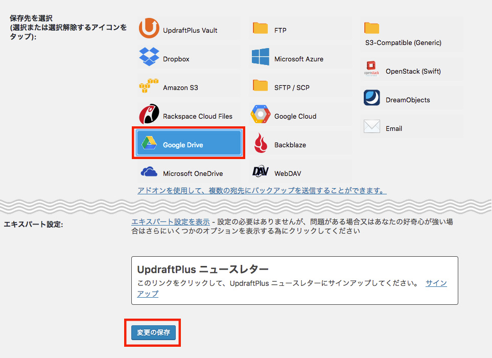 google-drive01