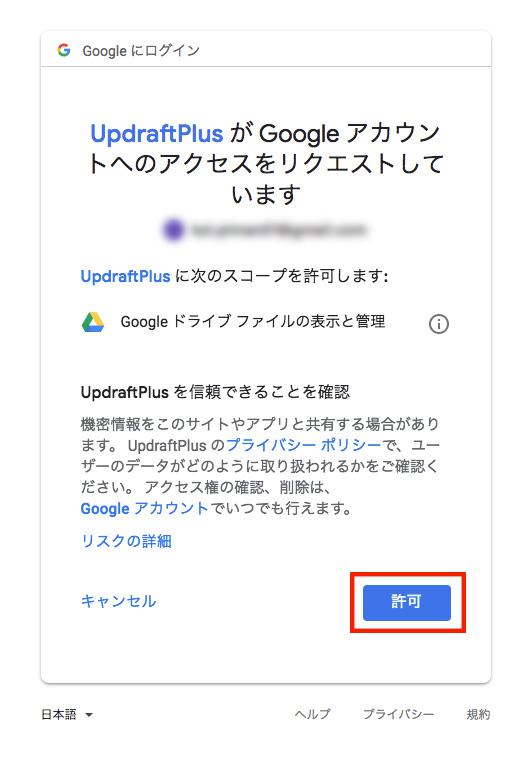 google-drive04