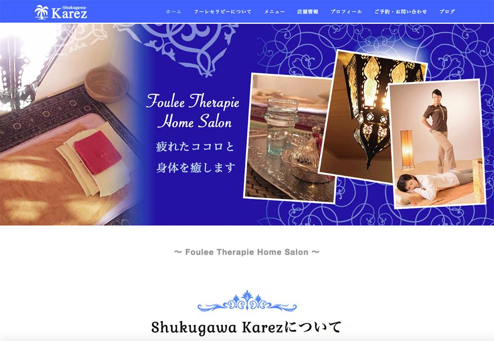 shukugawa-karez