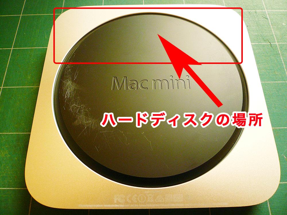 Macmini改造04