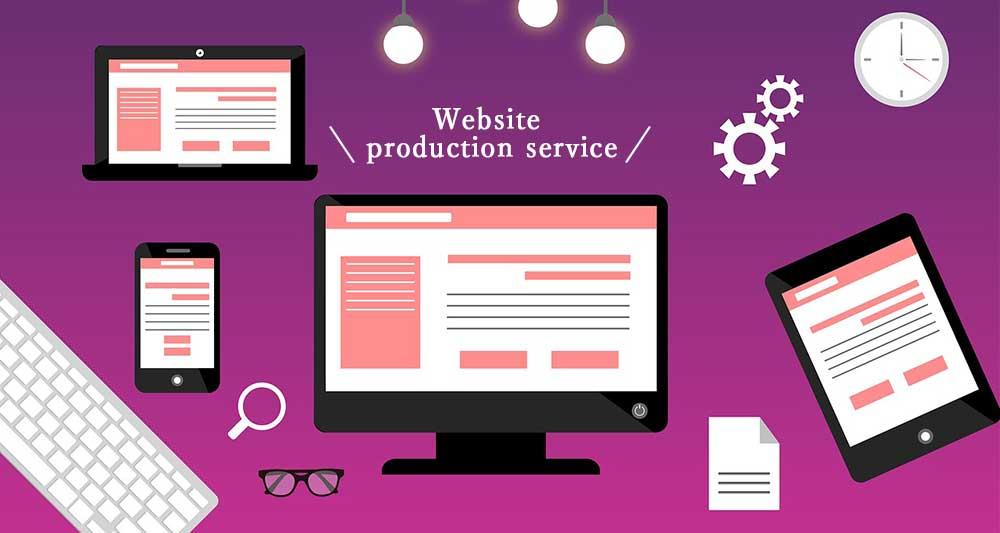 ホームページ制作サービス