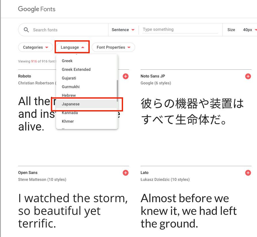 Japaneseをクリック