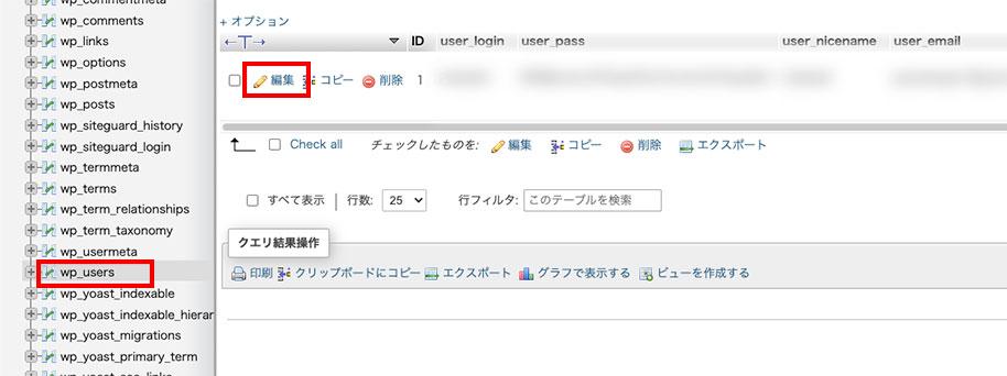 wp_users
