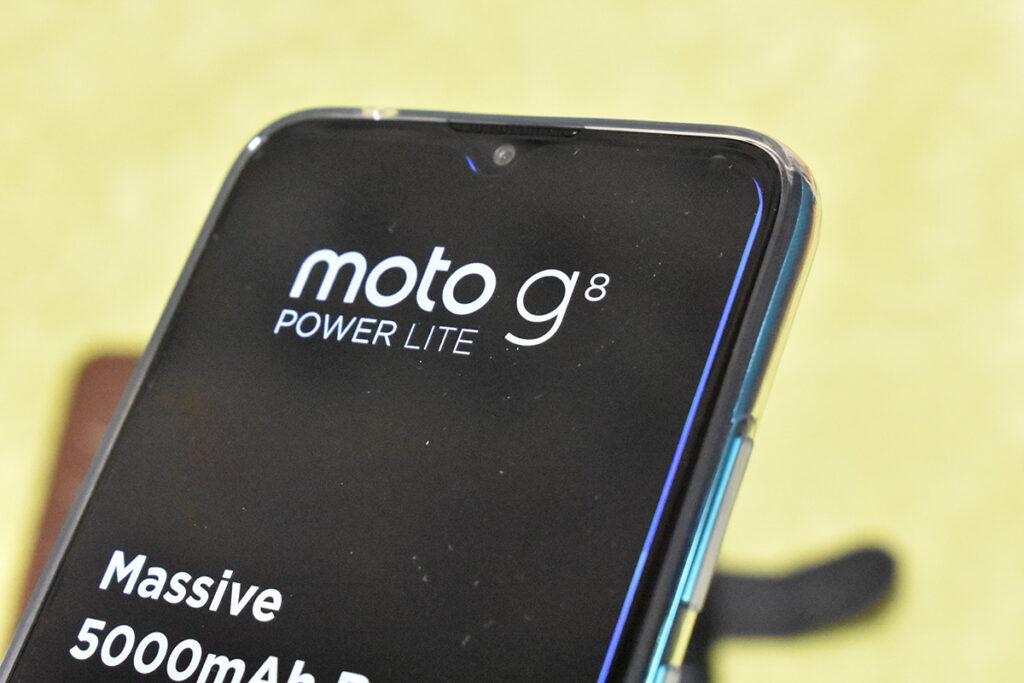 モトローラG8Powerlite